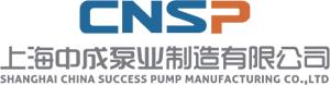 上海中成泵业制造有限公司