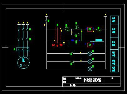 qw潜水排污泵基本工作原理